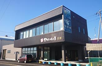 大洗町漁業協同組合かあちゃんの店別館